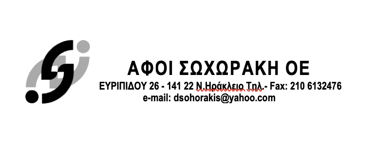 Sohorakis Accountant